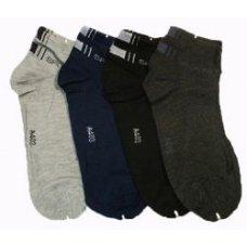 "Мужские низкие носки "" Nanhai "", А403"